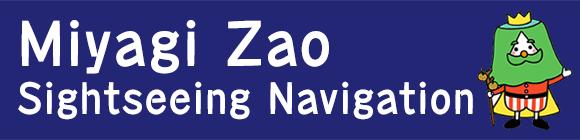 Miyagi Zao Sightseeing Navigation