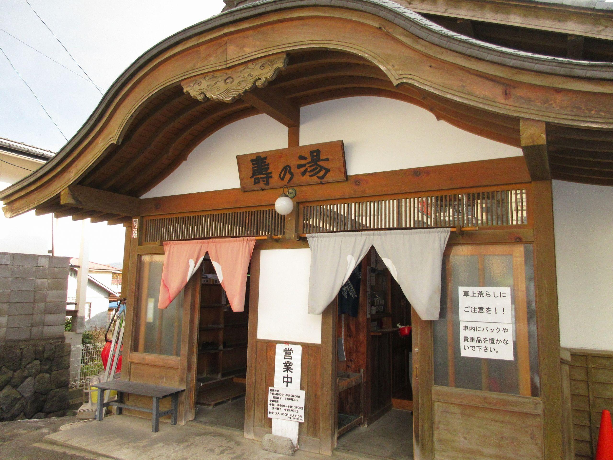 湯上りに絶品アイスも!遠刈田で気軽に楽しみたい日帰り入浴「神の湯」「壽の湯」