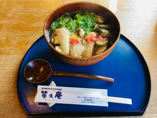築140年の日本家屋でいただく、こだわりのお蕎麦と絶品シャーベット!「蔵王のそば処 賛久庵」