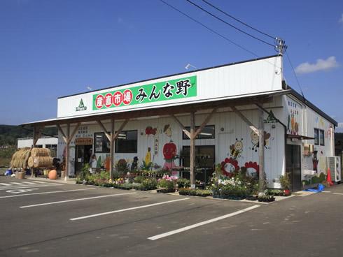 蔵王町の美味しいものが大集合!町内の生産者100人が朝採れの農産物を直売する「産直市場みんな野」