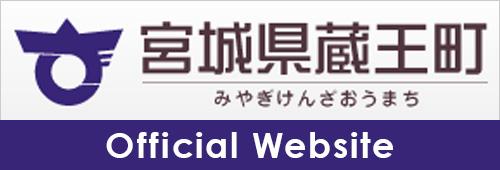 미야기현 자오 오피셜 웹사이트