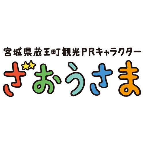 Zao-sama's logo
