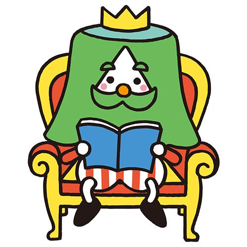 Zao-sama- reading