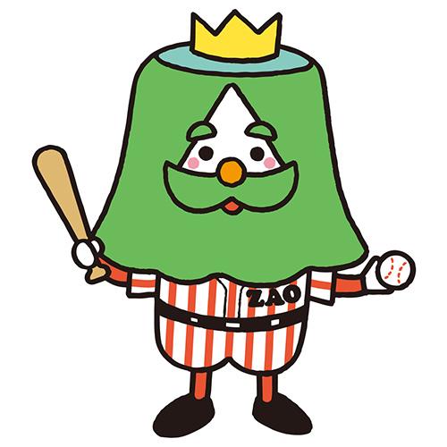 Zao-sama- baseball①