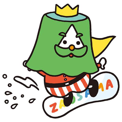 Zao-sama- snowboard