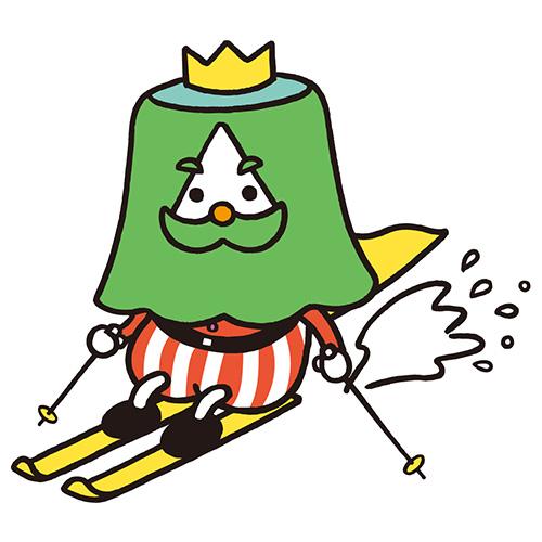 Zao-sama- skiing