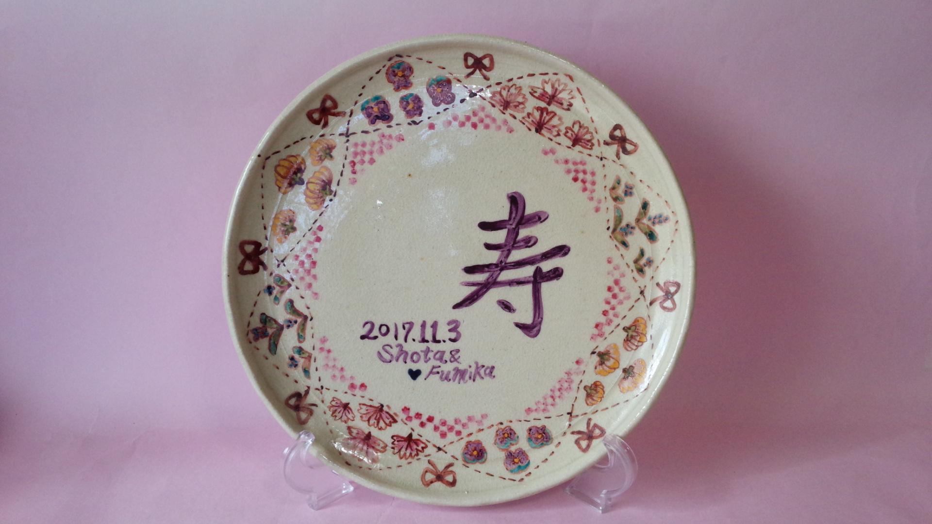 """Pottery painting """"Sue Atorie・Hana*Hana"""""""
