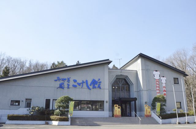 Miyagi Zao Kokeshi Hall