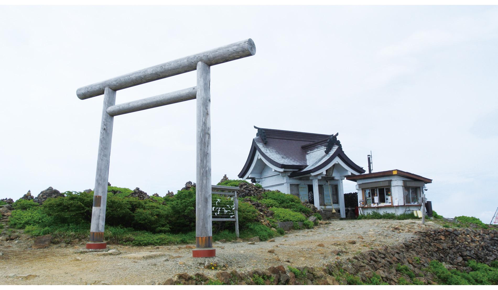 Zao Kattamine Shrine/Tohgatta