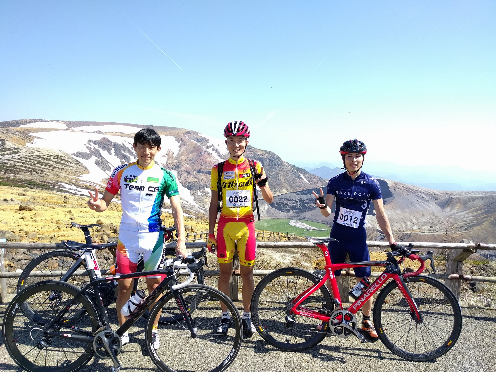 """A must check for cyclist! Bike road race in the mountains """"Nihon-no-Zao Hill Climb Eco"""""""