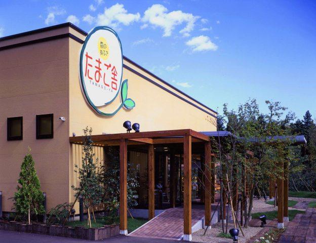 """Miyagi Zao's Egg shop """"Tamogosha Zao branch"""""""
