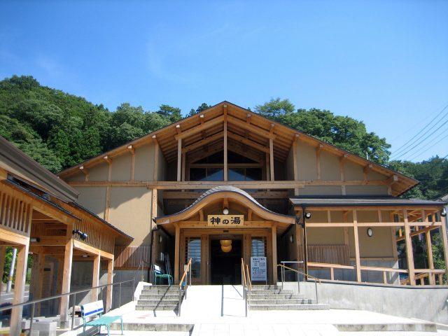 โรงอาบน้ำคามิ โนะ ยู (Kami no yu)